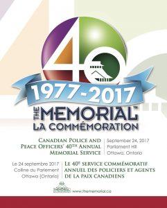 40th memorial 3D poster 241x300 Canadian Police & Peace Officers Memorial *24Sep2017 * Commémoration des policiers et agents de la paix canadiens
