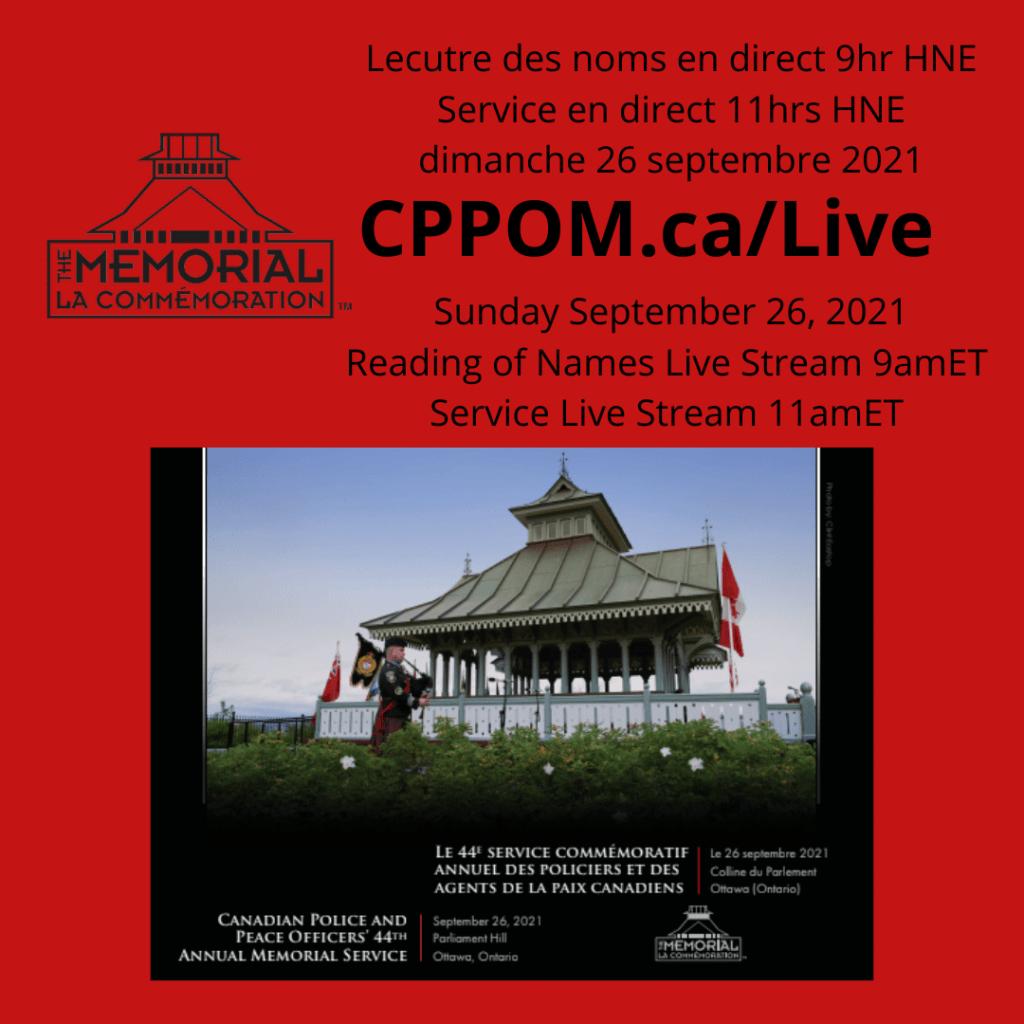 CPPOM.caLive 1024x1024 Watch CPPOM